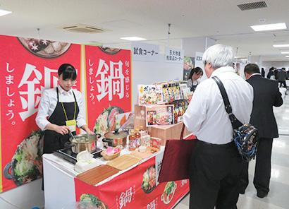 鍋つゆ商材などを提案した五大物産推奨品コーナー