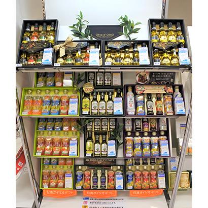 関東歳暮ギフト特集:食用油 オリーブオイル中心に充実