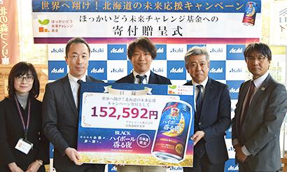 濱坂真一知事室長(左から2番目)、齊藤雄大代表(中央)、門田高明本部長(右から2番目)