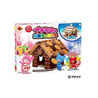 「プチクマのお菓子の おうち」発売(ブルボン)