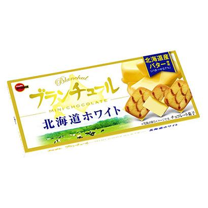 「ブランチュールミニチョコレート 北海道ホワイト」発売(ブルボン)