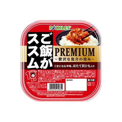 「ご飯がススム PREMIUM」発売(ピックルスコーポレーション)