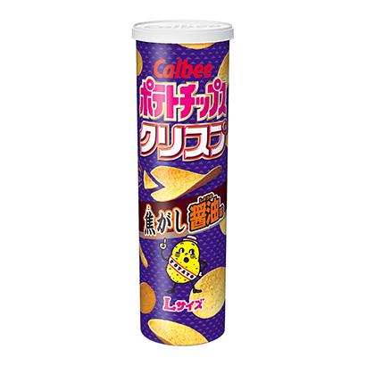 「ポテトチップスクリスプ 焦がし醤油味」発売(カルビー)