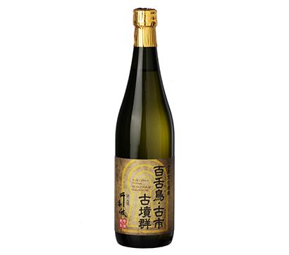 泉州・堺ええとこやさかい特集:堺泉酒造「世界文化遺産登録記念(特別純米酒)」