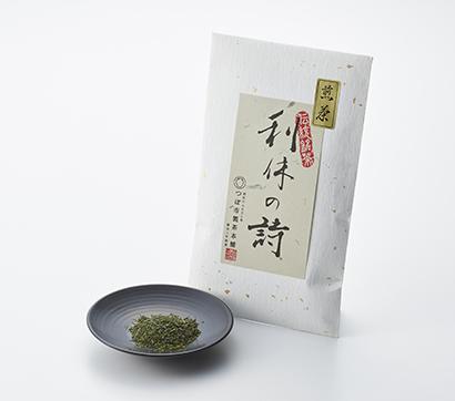 泉州・堺ええとこやさかい特集:つぼ市製茶本舗「特選利休の詩」
