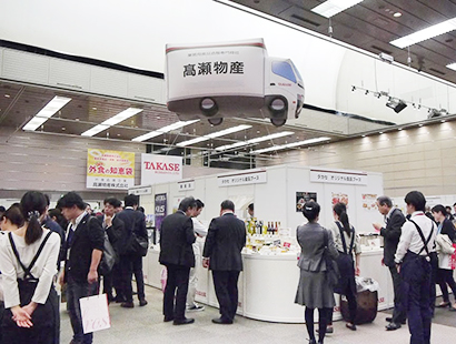 注力する関西市場に向けて約15年ぶりに大阪で総合提案会開催