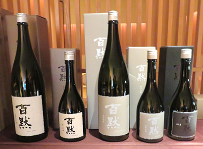 菊正宗酒造、「百黙」東京で本格販売 新マリアージュ創造へ