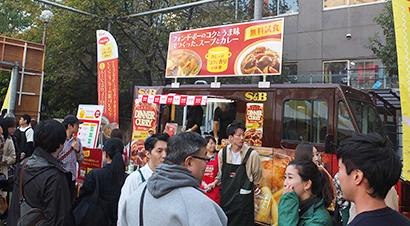 エスビー食品、「神田カレーグランプリ2019」に出展