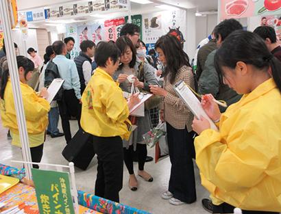 日本パインアップル缶詰協会、「実りのフェスティバル」でパイン缶料理試食
