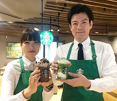 スターバックスコーヒージャパン、京都・兵庫出店20周年記念で2品を限定発売