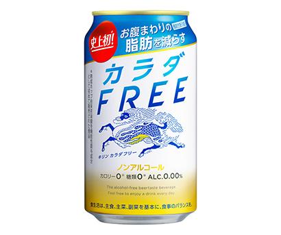 ヒットの兆し:キリンビール「カラダFREE」 腹回り脂肪減らす効果