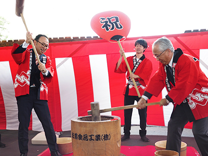 佐藤食品工業、令和最初の年末商戦スタート 「鏡餅出発式」開催
