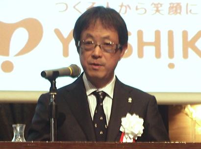 ヨシケイ開発、43期経営方針 経験と勘から脱却 メニュー開発進化