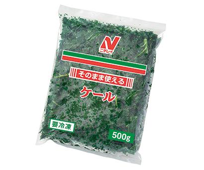 ニチレイフーズ、冷凍野菜「そのまま使える」シリーズ 品質管理・使い勝手で伸長