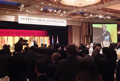 日本緑茶センター、設立50周年記念祝賀会を開催 取引先など500人が参加