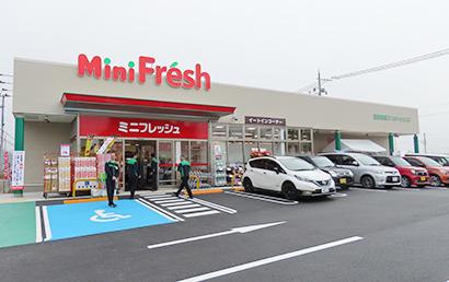さとうフレッシュフロンティア、「ミニフレッシュ大江店」オープン