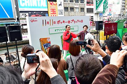 江崎グリコ、1が11個揃うポッキー&プリッツの日にイベント開催