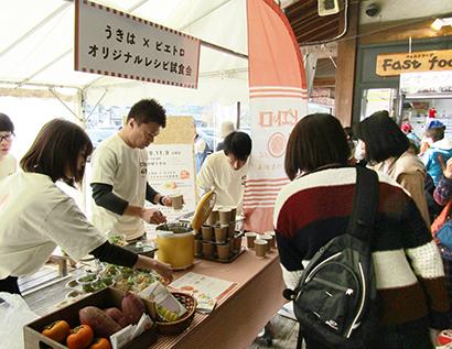 ピエトロ、創業40周年記念企画 地域食材使い「道の駅キャラバン」開催