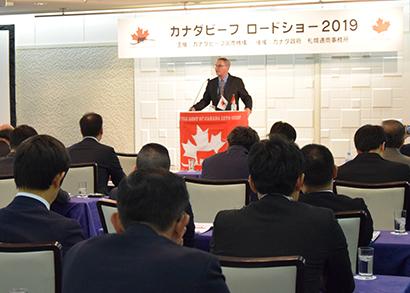 カナダビーフ国際機構、「カナダビーフロードショー」開催 セミナーで魅力訴求