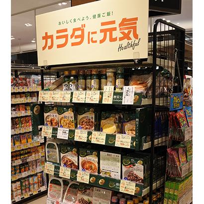 SM店頭では糖質オフの専用コーナー化も定着(東急ストア南町田店)