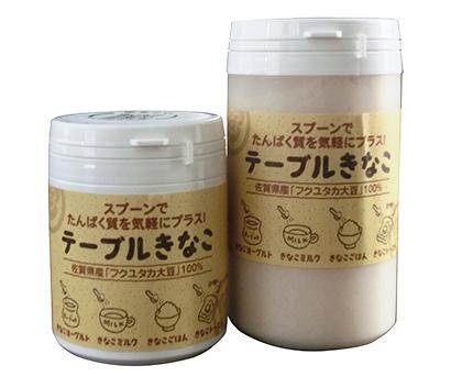 きな粉特集:小川産業 ボトルタイプ「テーブルきなこ」投入