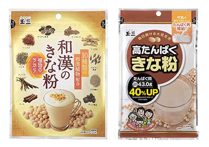 きな粉特集:川光商事 高タンパクなど2品を投入