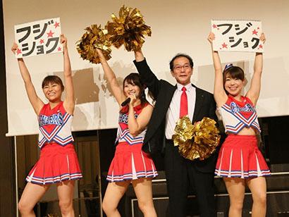 きな粉特集:富士食糧 創業65周年式典を開催 前期売上げ過去最高に
