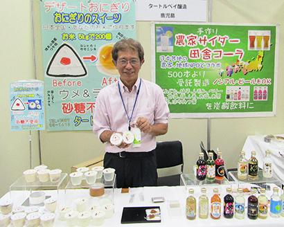 食の商談会in北九州:タートルベイ醸造 注目おにぎりスイーツ