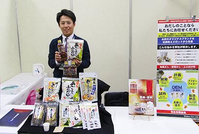 食の商談会in北九州:和光 焼きアゴ丸ごと液体調味料