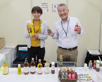食の商談会in北九州:大山食品 海外でホットユズソース広がる