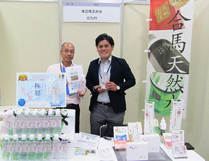 食の商談会in北九州:合馬天然水 採水はタケノコ名産地