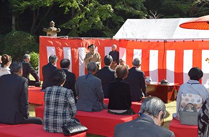 愛知県、「第8回愛知県茶会」開催 中部財界人ら250人が出席