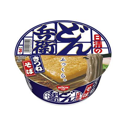「日清のどん兵衛 きつねそば」発売(日清食品)