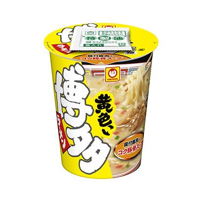 「マルちゃん 縦型ビッグ 黄色い博多ラーメン」発売(東洋水産)