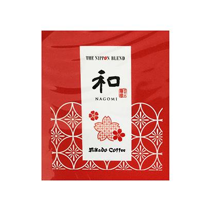 「THE NIPPON BLEND ワンパックコーヒー 和」発売(ミカド珈琲…