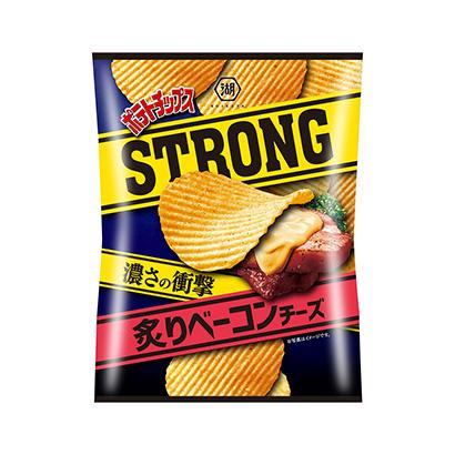 「ポテトチップスSTRONG 炙りベーコンチーズ」発売(湖池屋)