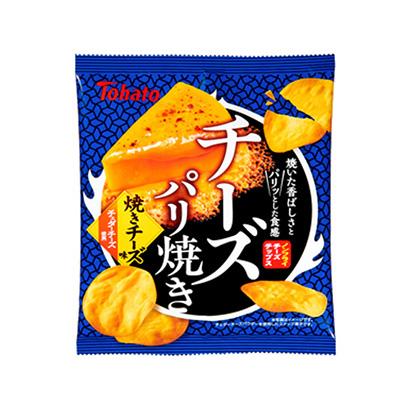 「チーズパリ焼き 焼きチーズ味」発売(東ハト)