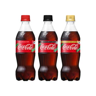 「コカ・コーラ リボンボトル」発売(コカ・コーラシステム)