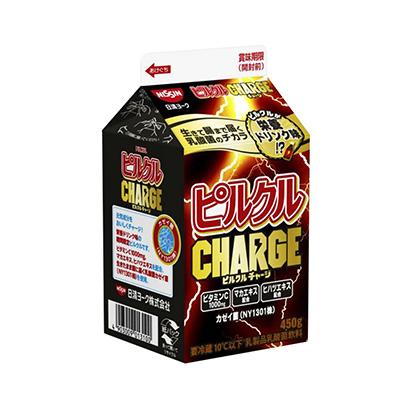 「ピルクル CHARGE」発売(日清ヨーク)