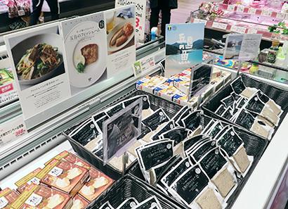 Tポイント・ジャパン、データ活用で未利用魚を商品化 五島の魚プロジェクト