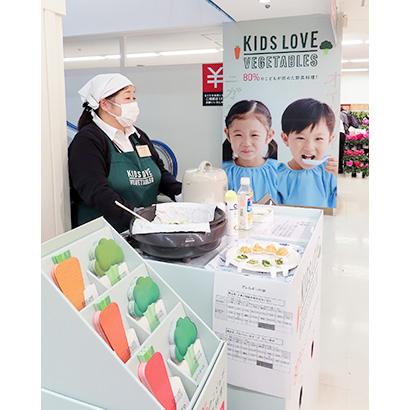西友、子どもの野菜嫌い克服へ 園児評価のレシピ公開