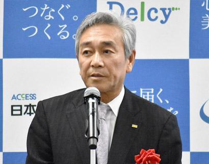 日本アクセス「AG研」寺田会長 東京五輪で内食需要が増 一方で物流の問題も