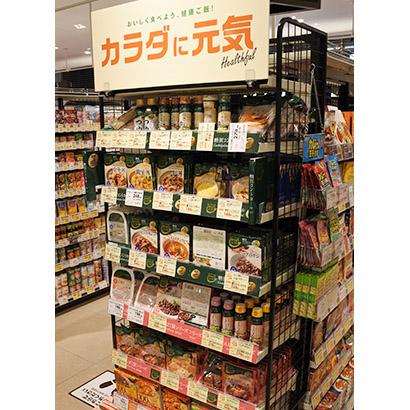 東急ストア南町田店