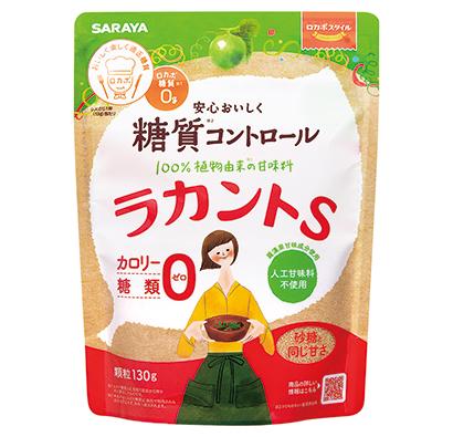 低糖質商品特集:サラヤ 「ラカントS」デザイン刷新&拡充 トライアル獲得図る