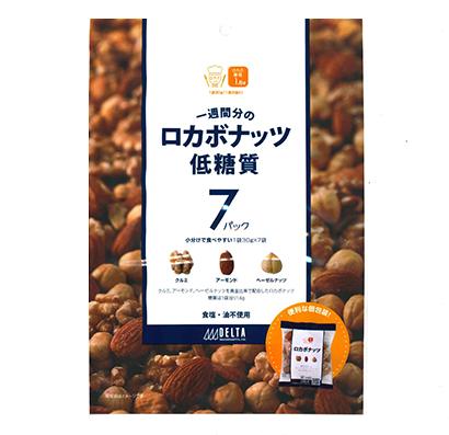 低糖質商品特集:デルタインターナショナル 「ロカボナッツ」シリーズ好調