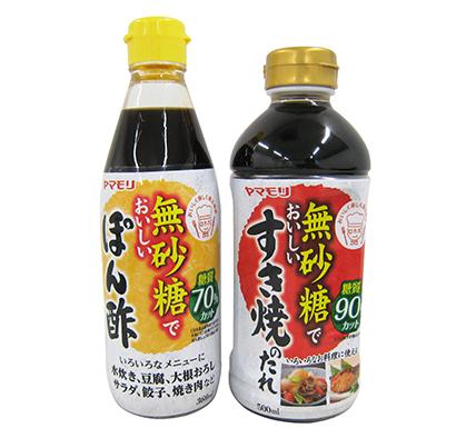 低糖質商品特集:ヤマモリ 「無砂糖でおいしい」シリーズ3品体制で市場対応