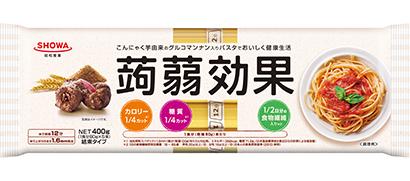 低糖質商品特集:昭和産業 代表商品の「蒟蒻効果」パスタがけん引役に