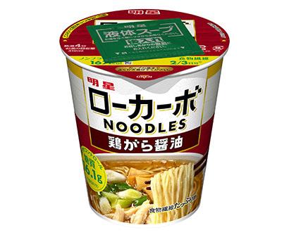 低糖質商品特集:明星食品 低糖質麺の価値向上 さらなる販売増目指す