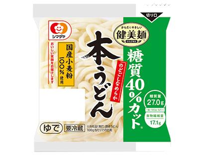 低糖質商品特集:シマダヤ 「健美麺」で統一展開 糖質カット商品は堅調
