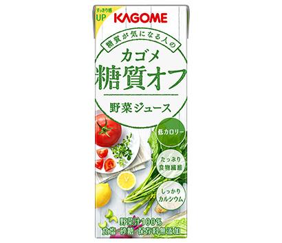 低糖質商品特集:カゴメ 「糖質想いの」シリーズのアソートセット発売